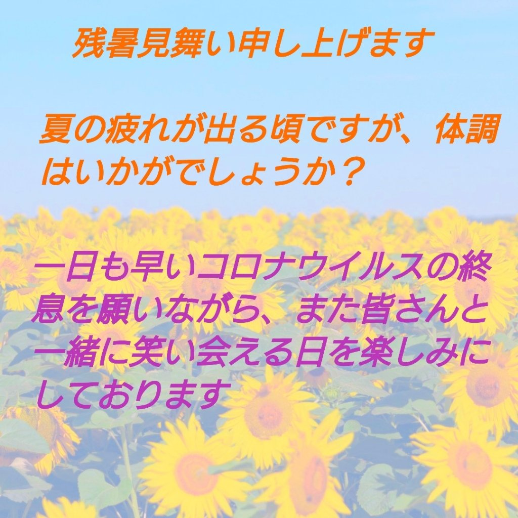 https://www.gurutto-iwaki.com/db_img/cl_img/764/news/images/app_StTg1V_202108211143.jpg