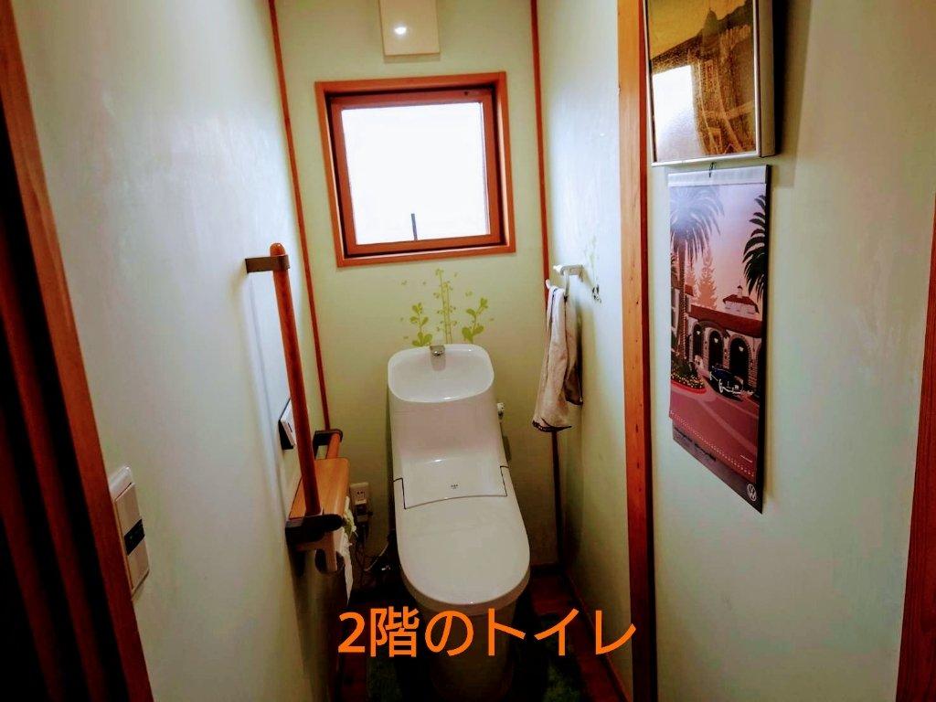 https://www.gurutto-iwaki.com/db_img/cl_img/764/news/images/app_agjd4v_202107311631.jpg