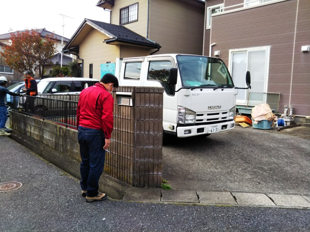 https://www.gurutto-iwaki.com/db_img/cl_img/764/news/images/app_eEOPJJ_202011071129.jpg