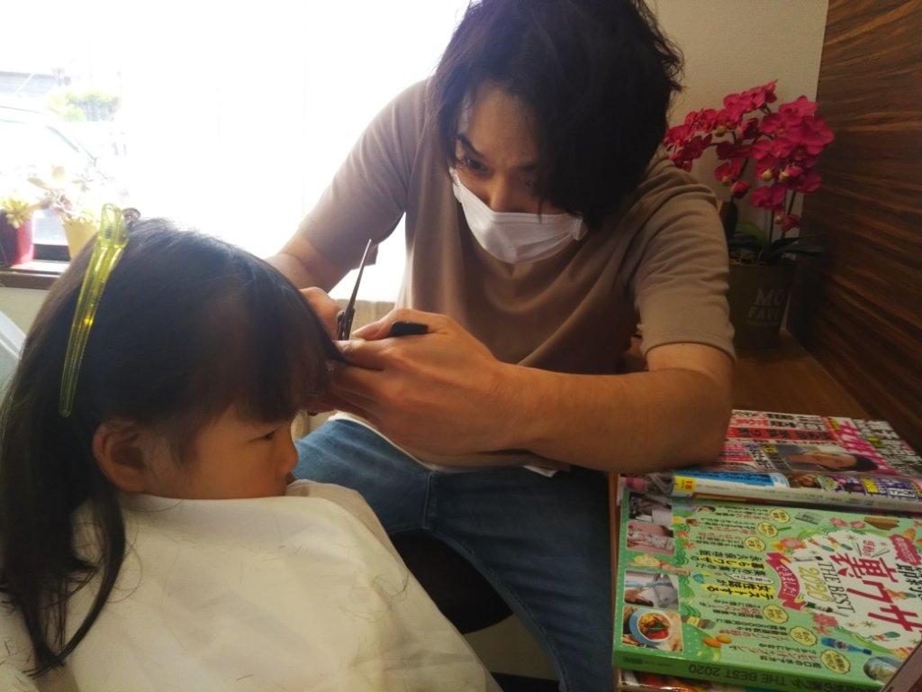 https://www.gurutto-iwaki.com/db_img/cl_img/764/news/images/app_g1OHxz_202005301225.jpg