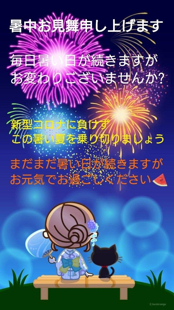 https://www.gurutto-iwaki.com/db_img/cl_img/764/news/images/app_mc1lps_202108012209.jpg