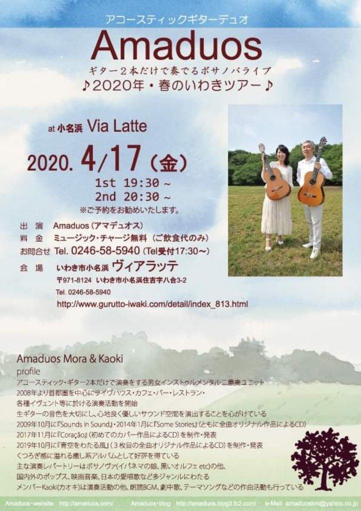 https://www.gurutto-iwaki.com/db_img/cl_img/813/news/images/app_6dAEnV_202002021814.jpg