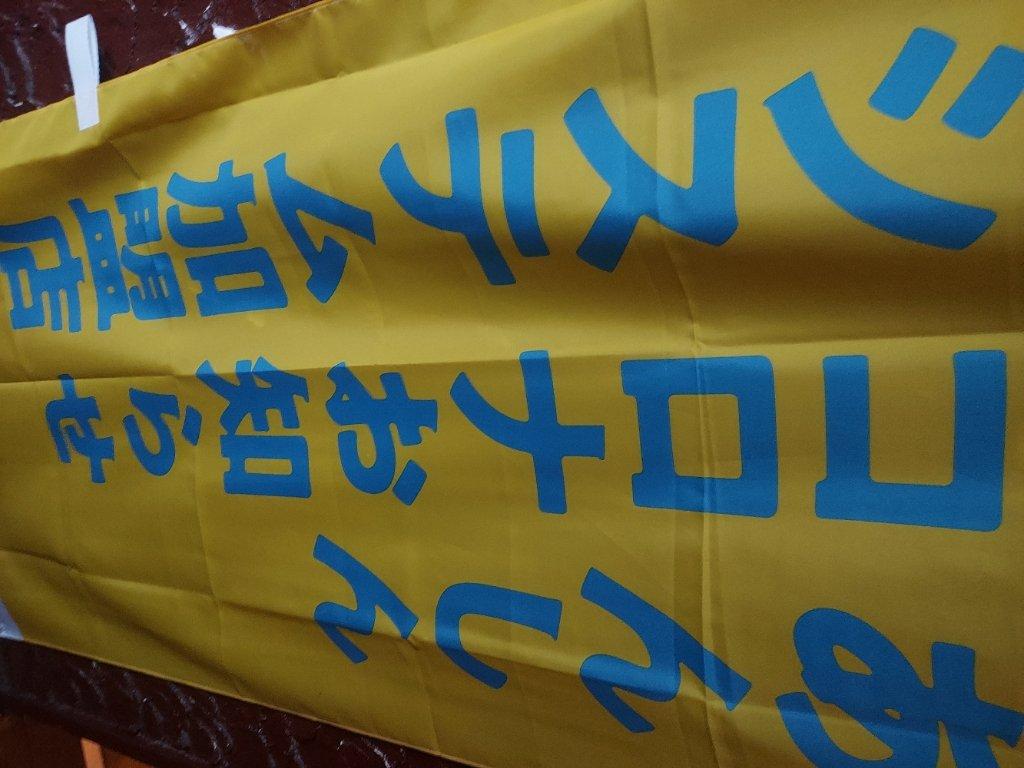 https://www.gurutto-iwaki.com/db_img/cl_img/813/news/images/app_JEG6As_202107091801.jpg