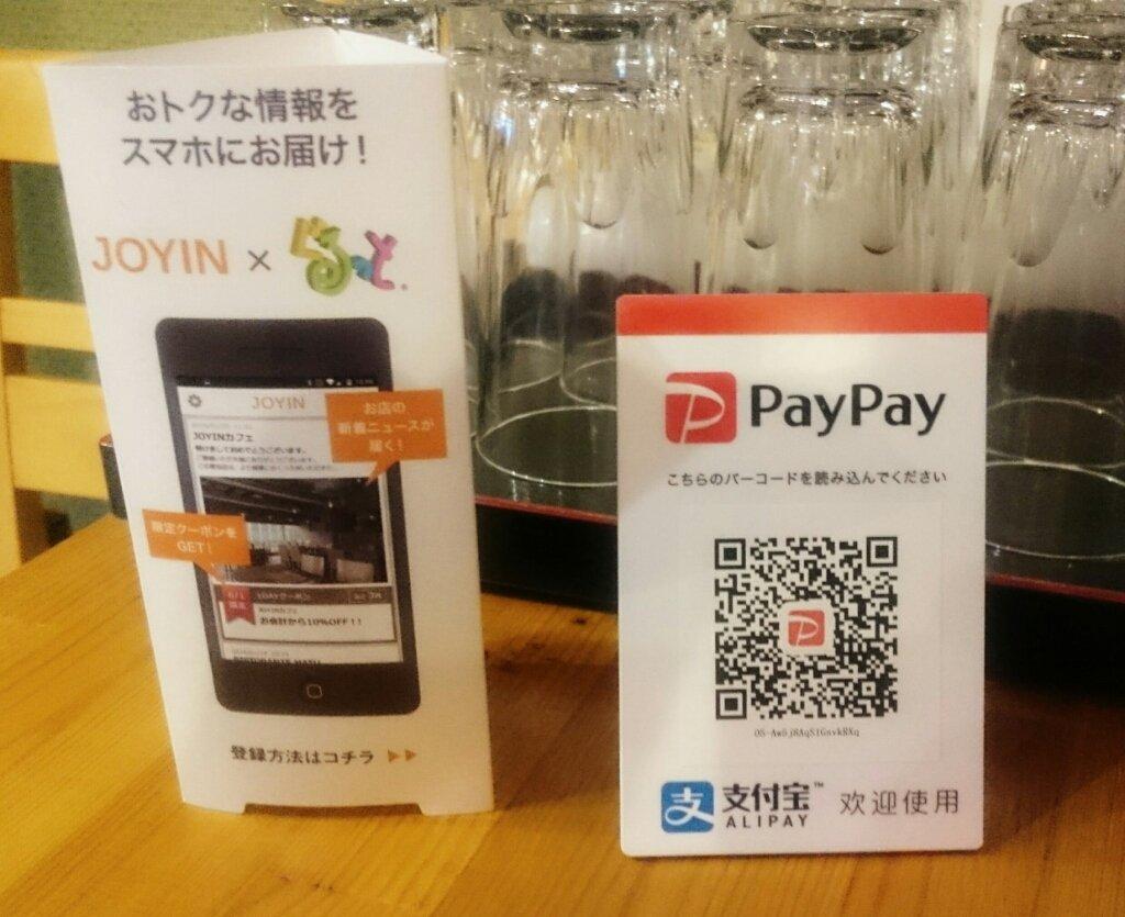 https://www.gurutto-iwaki.com/db_img/cl_img/882/news/images/app_GelZLm_201905131835.jpg