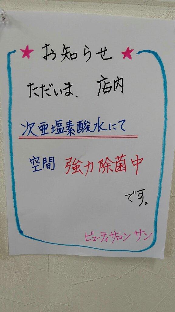 https://www.gurutto-iwaki.com/db_img/cl_img/977/news/images/app_MVVAuM_202004191346.jpg