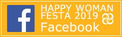 HAPPY WOMANフェイスブック